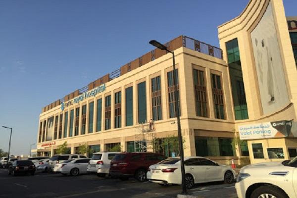 NMC Royal Hospital, Khalifa City, Abu Dhabi