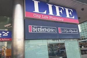 City Life Pharmacy In Sheikh Zayed Road, Dubai – Find