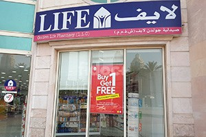 Golden Life Pharmacy, Dubai