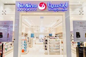BinSina Pharmacy In Al Warqa, Dubai – Find Doctors, Clinics