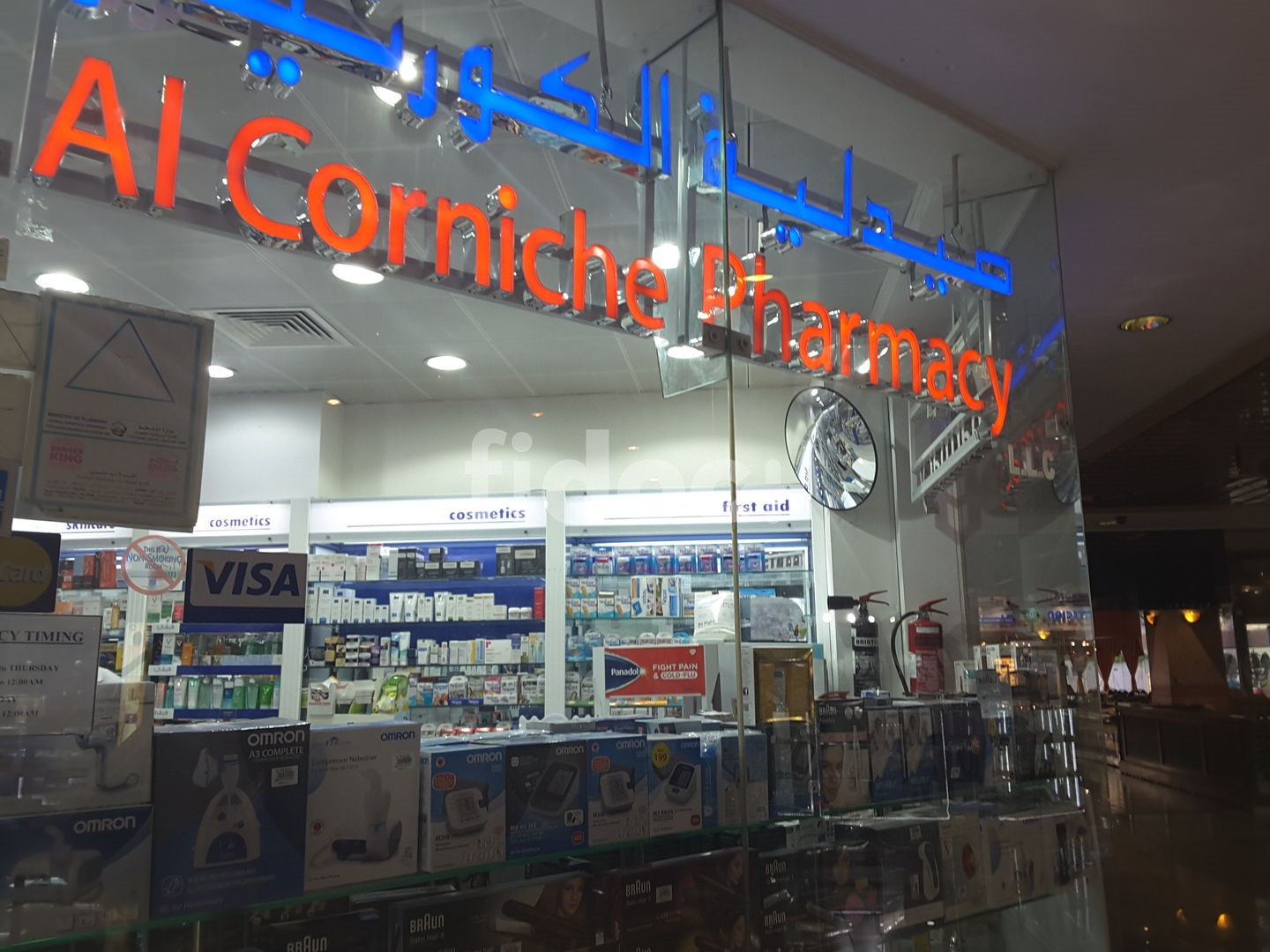 Al Corniche Pharmacy, Dubai