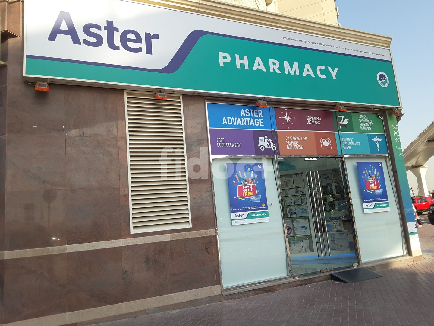 Aster Pharmacy (Al Futtaim Building) In Bur Dubai, Dubai